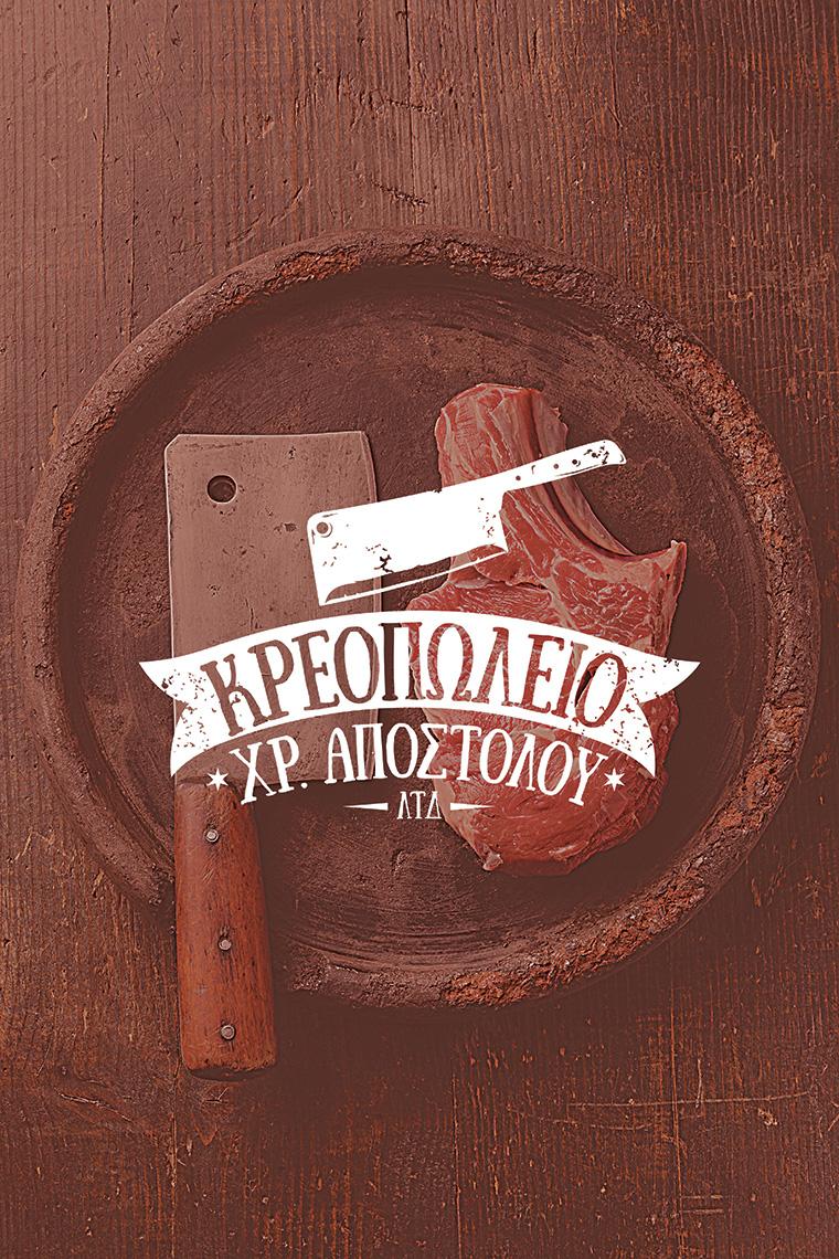 apostolou_Logo02