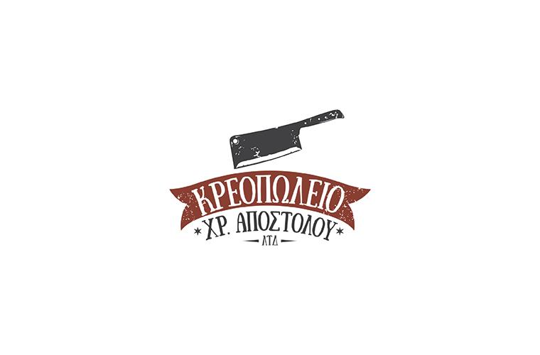 logo collection volume 3 - Apostolou