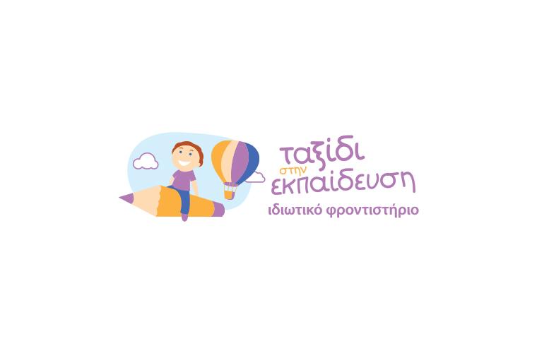 logo collection volume 3 - taksidi stin ekpedefsi