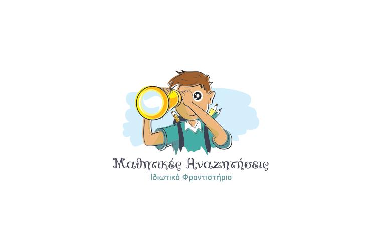 Mathitikes Anazitiseis